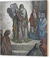 Ezra Wood Print