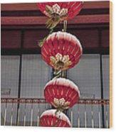 Four Lanterns Wood Print