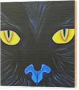Here Kitty Wood Print