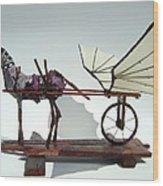Jabber Box Wood Print