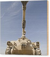 M109 Paladin, A Self-propelled 155mm Wood Print