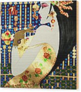 Ma Belle Salope Chinoise No.13 Wood Print