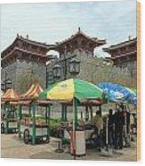 Macau Fisherman's Wharf Wood Print