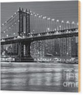 Manhattan Bridge II Wood Print
