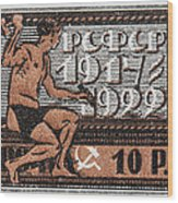 old Russian postage stamp Wood Print