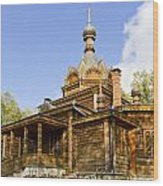 Old Wooden Russian Orthodox Church  Wood Print