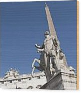 Quirinal Obelisk In Front Of Palazzo Del Quirinale. Rome Wood Print