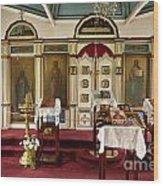 Russian Orthodox Church Wood Print