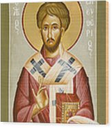 St Eleftherios Wood Print by Julia Bridget Hayes