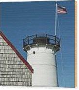 Stage Harbor Lighthouse Wood Print