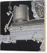 The Japanese Experiment Module Kibo Wood Print