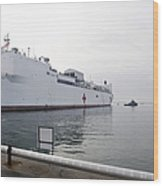 The Military Sealift Command Hospital Wood Print