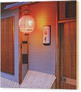 Traditional Japanese House Wood Print by Jeremy Woodhouse