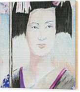 Winter Geisha Wood Print