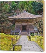 Zen Garden At A Sunny Day Wood Print