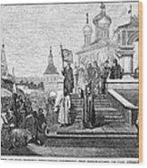 Peter I (1672-1725) Wood Print by Granger