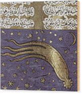 1577 Comet In Turkish Manuscript Wood Print