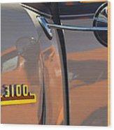 1953 Chevrolet 3100 Pickup Emblem Wood Print