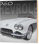 1960 Corvette Wood Print by Mike McGlothlen