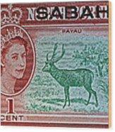 1964 North Borneo Sabah Stamp Wood Print