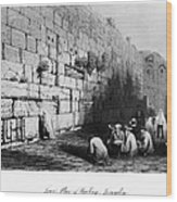 Jerusalem: Wailing Wall Wood Print