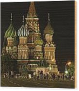 Red Square In Moscow At Night Wood Print