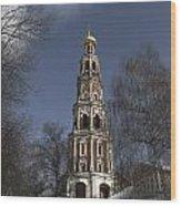 Churches Russia Wood Print