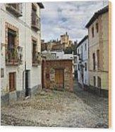 Street In Historic Albaycin In Granada Wood Print