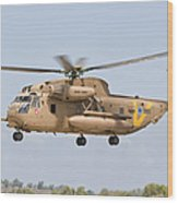A Sikorsky Ch-53 Yasur Of The Israeli Wood Print
