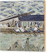 Sugawara No Michizane Wood Print