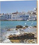 Paros - Cyclades - Greece Wood Print
