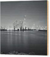 Hong Kong Harbour View Wood Print