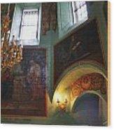Inside The Old Russian Orthodox Church Wood Print