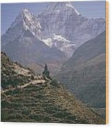 A Blue Sky And Mountain Range Wood Print