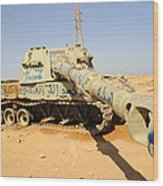 A M109 Howitzer Destroyed By Nato Wood Print