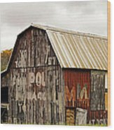 A Mail Pouch Barn In West Virginia Wood Print