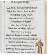 A Simple Prayer By Saint Francis Wood Print
