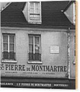 A St Pierre De Montmartre In Paris Wood Print