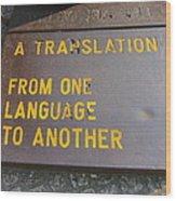 A Translation Wood Print