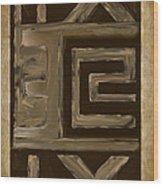 Abstract 50 Wood Print