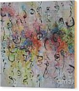 Abstract Calligraphy115 Wood Print