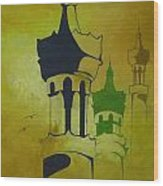 Abstract Islam Wood Print by Salwa  Najm