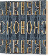 Abstract Of Cyrillic Letters  Wood Print