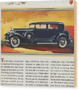 Ads: Packard, 1932 Wood Print