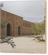 Al- Mutanabi Wood Print