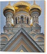 Alexander Nevski Church Wood Print