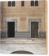 Alhambra Inner Courtyard Wood Print
