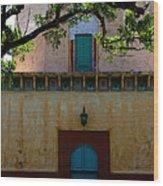 Alhambra Water Tower Doors Wood Print
