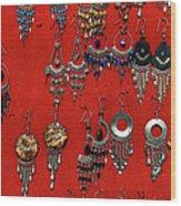 All Ears Wood Print by Lorraine Devon Wilke
