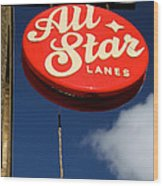 All Star Wood Print by Jez C Self